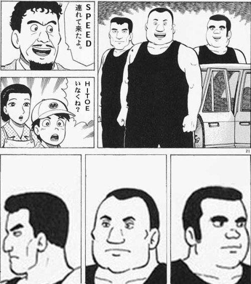 ラーメン三銃士2