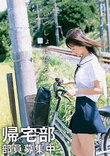 変な日本人4