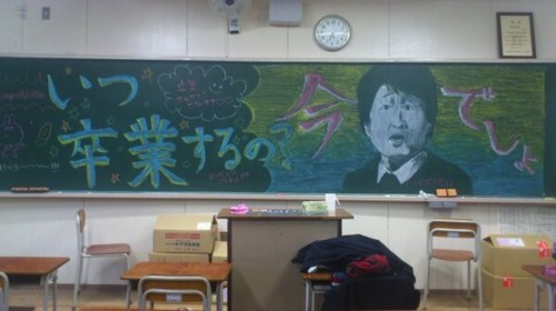 黒板アート17