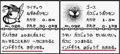bf472cadc762ff9ff6df46719d9d5c1f ポケモンにはゾウをイジメる謎な裏設定が存在する!?|ポケモン都市伝説