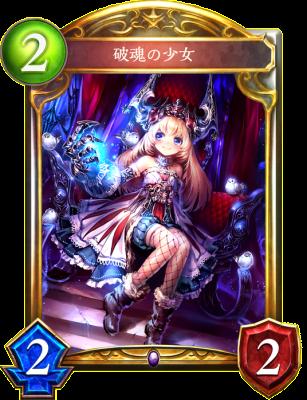 C_104531020