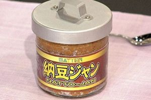 納豆ジャンの作り方