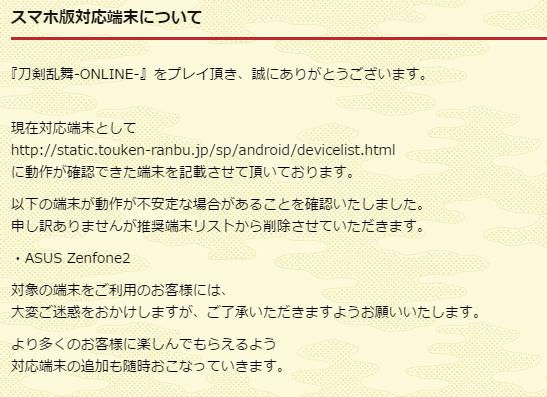 2016-03-31_201546