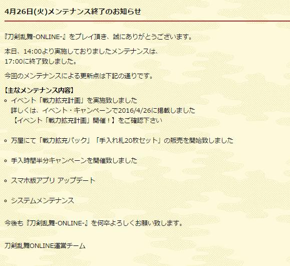 2016-04-26_165953
