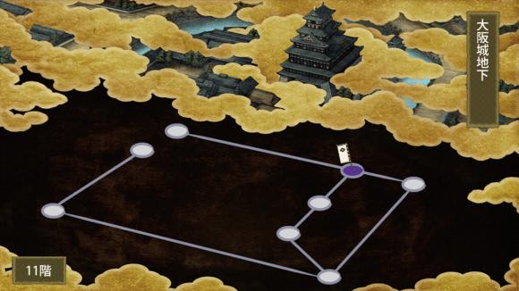 大阪城11-20階MAP