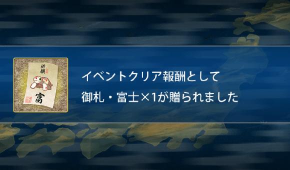 2016-07-05_175236