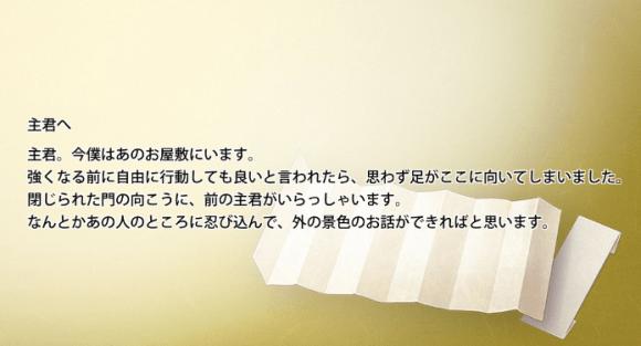 2016-09-14_172913