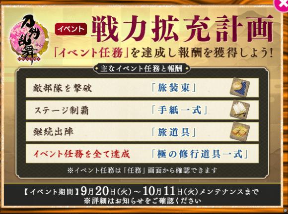 2016-09-20_170114