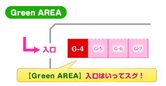 green-area