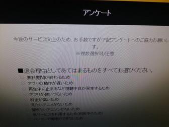 2015-03-01 22.11.24