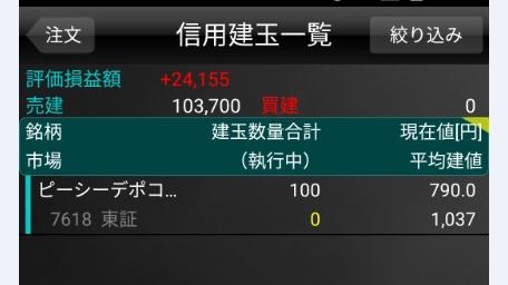 WS000125