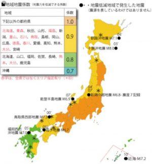 NHKスペシャルで耐震基準の盲点が明らかに!熊本地震からの警告!