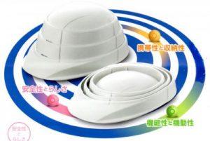 加賀産業の防災用ヘルメット「オサメット」はコンパクトに折りたためる!?