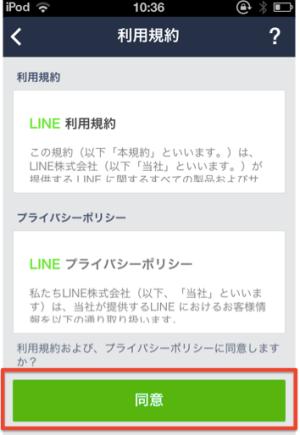 スクリーンショット 2015-05-20 11.09.16