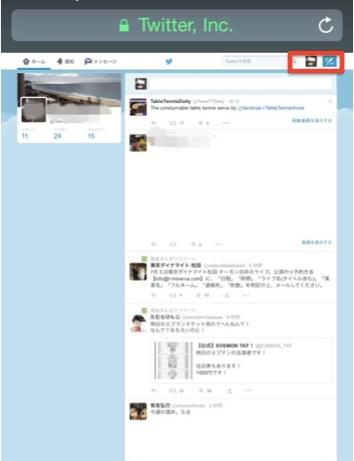 スクリーンショット 2015-06-21 22.40.15