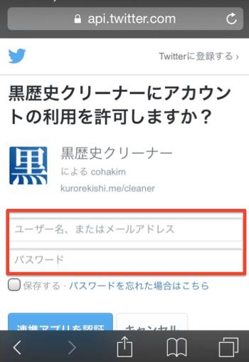 スクリーンショット 2015-06-25 9.24.01