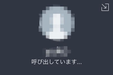 スクリーンショット 2015-07-20 13.01.46