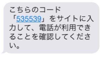 スクリーンショット 2015-07-04 17.19.23