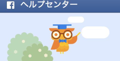 スクリーンショット 2015-07-04 0.25.37