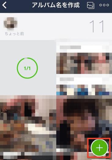 スクリーンショット 2015-09-08 12.54.51