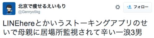 スクリーンショット 2015-09-06 17.38.38