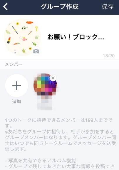 IMG_3245