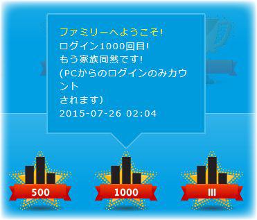 ベラジョンカジノ-1000回ログイン
