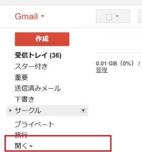 maiwaku1-thumbnail2