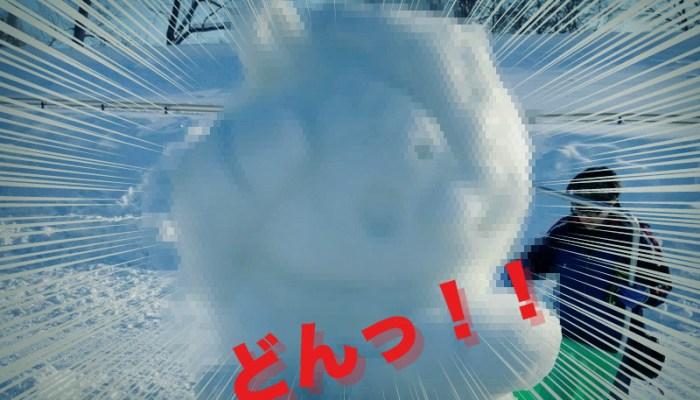 アサッピー 雪像