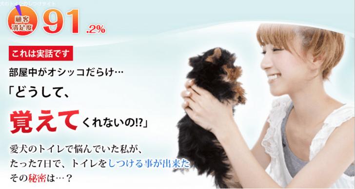 スクリーンショット 2015-07-10 19.19.01