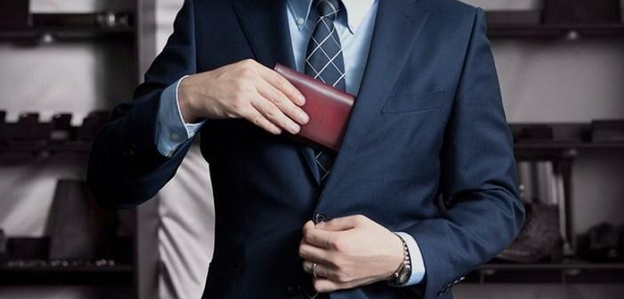 結婚式財布