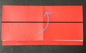 sisimai.origami.4-1