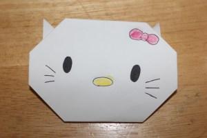 origami kithi
