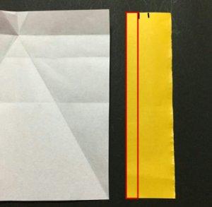 ohinasama.origami1.7