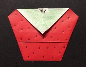 itigo.origami.13