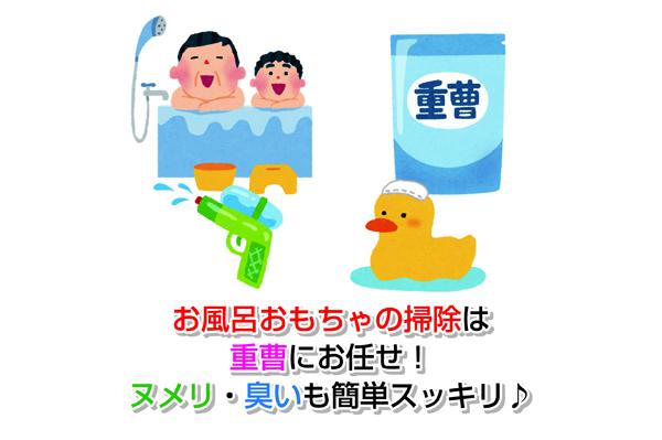 bath toy Eye-catching image