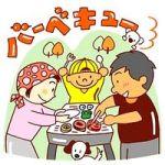【バーベキュー】 玉ねぎの切り方は? 丸焼きもオススメ♪
