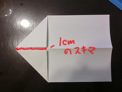 ハート 折り紙:世界一よく飛ぶ紙飛行機折り方-xn--y8jua2esen7by800eeif1tly90cc0zams5bfa.net