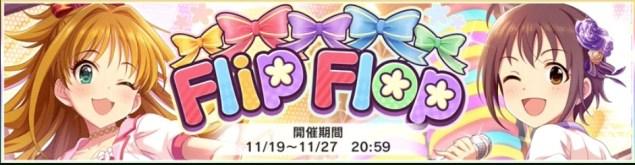 flip-flop