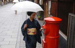 Geisha___Flickr_-_Photo_Sharing_