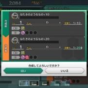 2016y12m24d_183317674