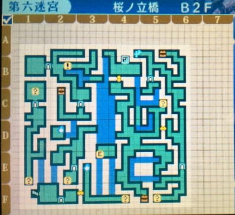 世界樹の迷宮X,第六迷宮