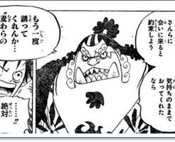 zinbe_nakama