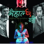 Nepali Movie - Bhaihalchha Ni