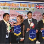 Rejina Upreti showed 'Udreko Choli' in UK