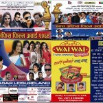 Nepali Film award to be held in Dubai on Dec 7
