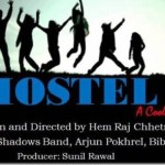 Nepali movie 'Hostel' starts formally