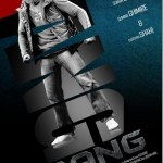 Nepali movie Rang to release on Feb 15