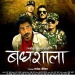 Badhshala released on April 19