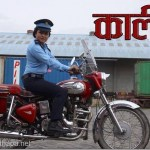 Rekah Thapa's Kali, shooting in Birgunj